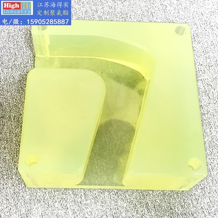江苏海得实 定制聚氨酯制品 IMG_5131-7L.jpg